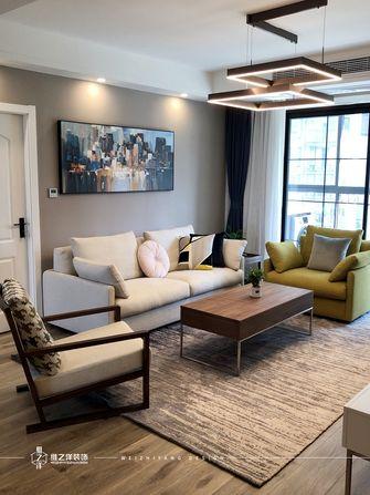 豪华型60平米三室一厅现代简约风格客厅图