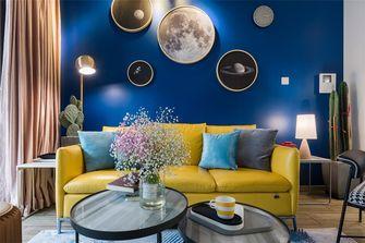 60平米公寓北欧风格客厅图