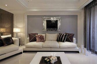 130平米四室两厅新古典风格客厅欣赏图