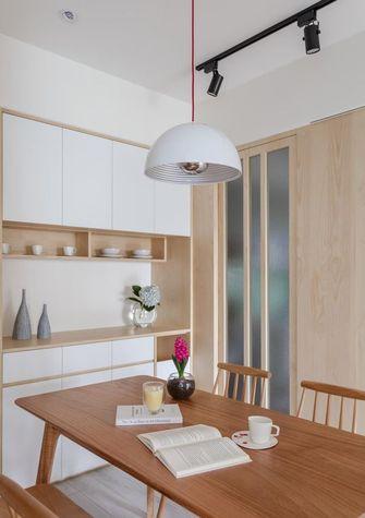 30平米小户型北欧风格餐厅装修效果图