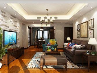 140平米三室两厅美式风格客厅图片