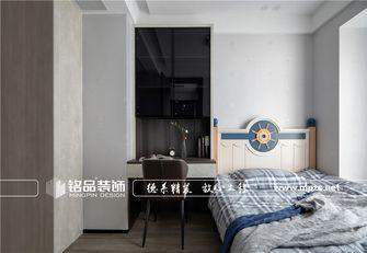 100平米三室两厅现代简约风格儿童房图片大全