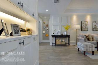 15-20万120平米三室两厅美式风格玄关装修案例