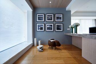 140平米三室两厅北欧风格健身室装修案例