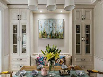 富裕型130平米四室四厅法式风格餐厅装修图片大全