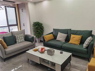 100平米三室两厅现代简约风格客厅图片