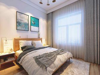 90平米现代简约风格阳光房欣赏图