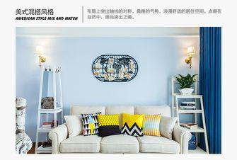 10-15万110平米美式风格客厅图片