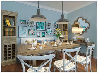 经济型110平米一室两厅地中海风格餐厅效果图