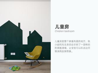 130平米四室一厅混搭风格儿童房装修效果图