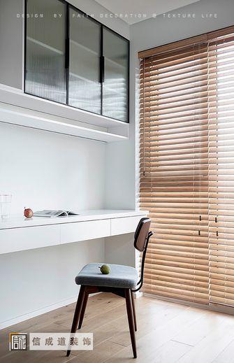90平米三室两厅其他风格书房装修案例