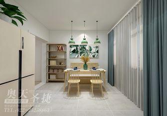 140平米四室三厅北欧风格餐厅装修效果图