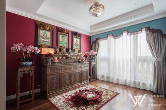 140平米三室两厅法式风格阁楼装修图片大全