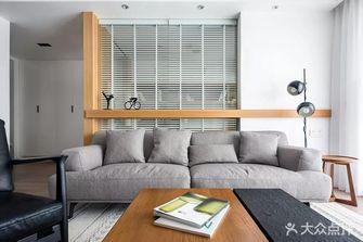 120平米四室两厅北欧风格客厅效果图