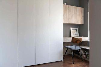 经济型100平米三室两厅混搭风格书房装修效果图