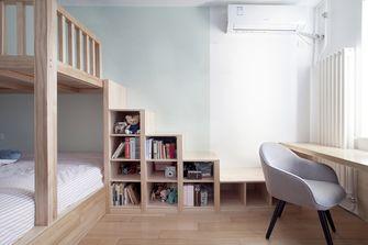 120平米日式风格儿童房图片大全