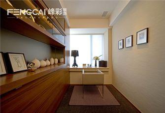 130平米四室三厅其他风格书房图片