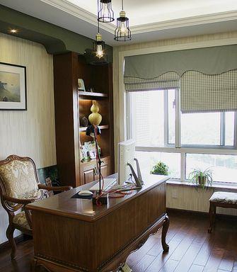 130平米三室两厅地中海风格书房设计图