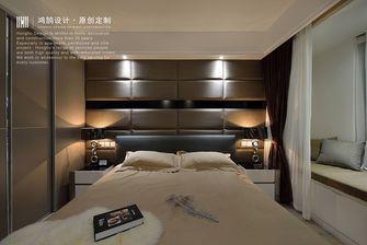 富裕型110平米三室两厅现代简约风格卧室效果图