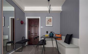 80平米三室一厅混搭风格餐厅图片