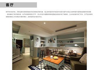 100平米一居室混搭风格客厅图