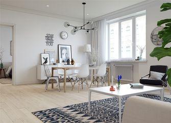 90平米公寓欧式风格客厅图片大全