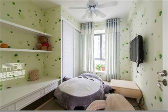 5-10万120平米三室两厅田园风格影音室图片