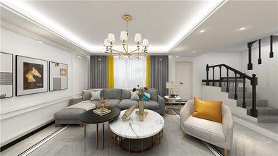 140平米三室三厅现代简约风格客厅设计图