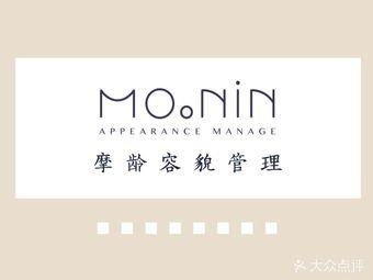 Moonin摩龄皮肤管理连锁(缤润汇店)