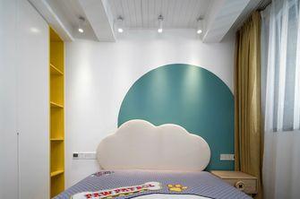 140平米现代简约风格儿童房图片大全