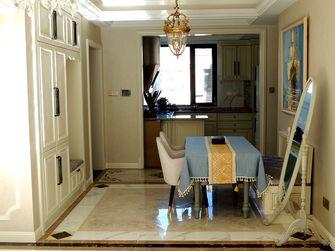 140平米三室四厅法式风格餐厅设计图