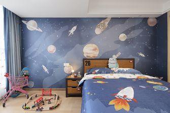 140平米四室两厅日式风格儿童房装修效果图