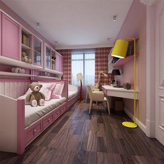 130平米三室两厅法式风格儿童房图片