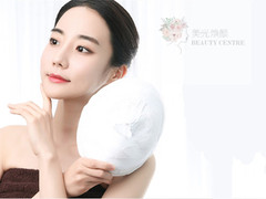 美光煥顏皮膚管理中心的圖片