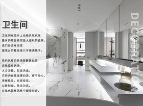 140平米现代简约风格卫生间装修案例