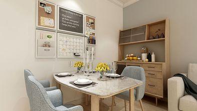 70平米一室两厅北欧风格餐厅设计图