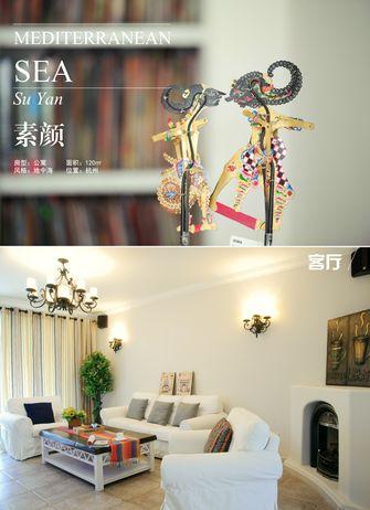 富裕型120平米三室三厅地中海风格客厅图片大全
