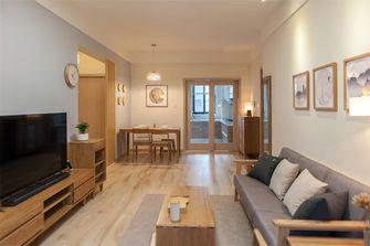 100平米三日式风格客厅效果图