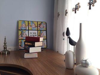 富裕型140平米四室两厅美式风格书房飘窗欣赏图