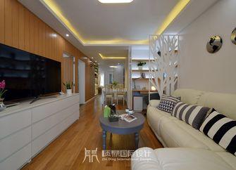 富裕型100平米三室两厅现代简约风格客厅装修效果图