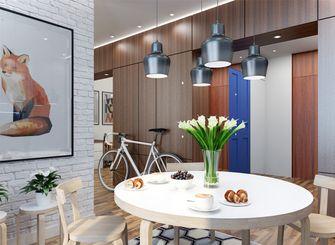 40平米小户型混搭风格餐厅设计图