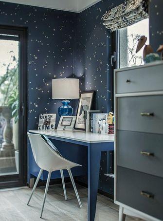 140平米三室两厅美式风格儿童房装修图片大全