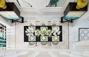 140平米四室一厅现代简约风格餐厅效果图