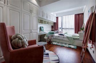 140平米四室一厅现代简约风格书房图