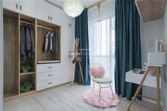 90平米三室两厅混搭风格衣帽间设计图