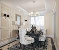 130平米美式风格餐厅家具效果图