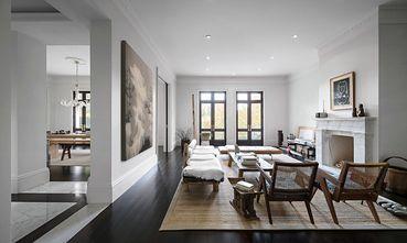 140平米三室三厅现代简约风格客厅装修案例