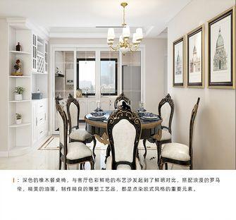 130平米三室两厅欧式风格餐厅装修图片大全