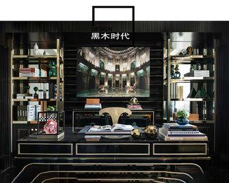 90平米美式风格储藏室效果图