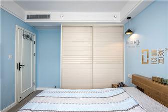 80平米三室一厅现代简约风格儿童房欣赏图